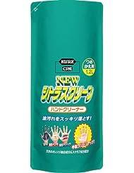 呉ニューシトラスクリーンハンドクリーナー詰替用1.2L NO.2286