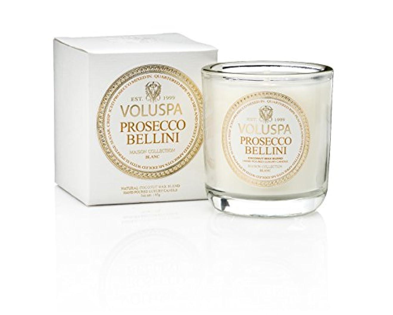うれしい器用状況VOLUSPA メゾンブラン ミニグラスキャンドル Prosecco Bellini プロセッコベッリーニ MAISON BLANK GLASS CANDLE mini ボルスパ