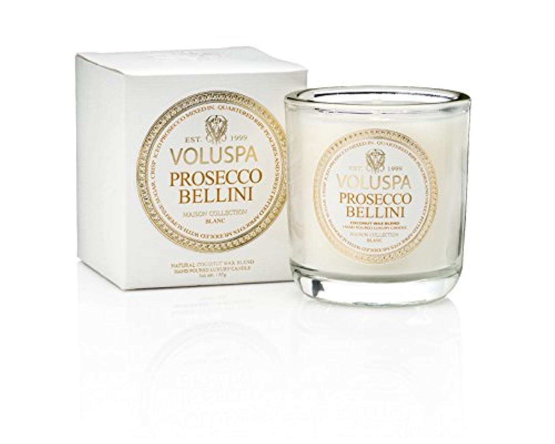 ほかに手錠海VOLUSPA メゾンブラン ミニグラスキャンドル Prosecco Bellini プロセッコベッリーニ MAISON BLANK GLASS CANDLE mini ボルスパ
