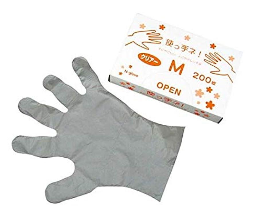 おとうさん回転させる広がりアズワン エンボス手袋 使っ手ね!(200枚入)SS クリアー 12μ/61-6722-50