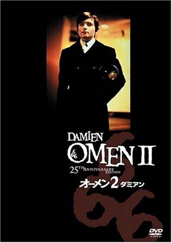 オーメン2/ダミアン [DVD]の詳細を見る