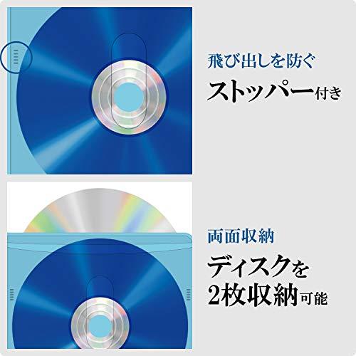 『エレコム DVD CDケース 不織布 両面収納 2穴付 120枚入 240枚収納可 5色アソート CCD-NBWB240ASO』の3枚目の画像