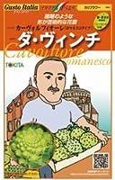 【カーヴォルフィオーレ】ダ・ヴィンチ 小袋(50粒)(トキタ種苗)