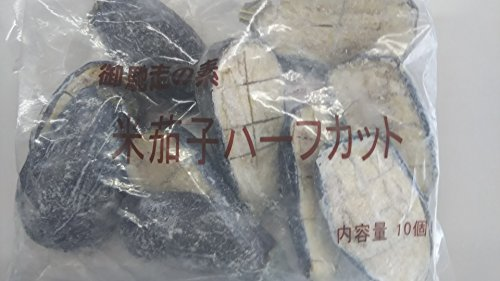 米茄子ハーフカットカット入り10個×10P 業務用 米ナス なす
