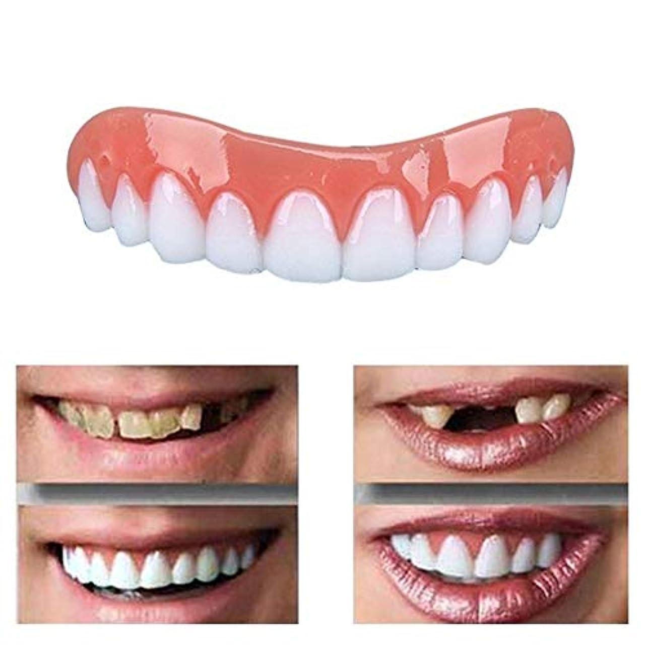 はぁウルル封筒20ピースパーフェクトスマイルベニア偽の歯アッパー偽の歯カバースナップオン即時の歯化粧品義歯のケアオーラルケアシリコーンホワイトニング義歯