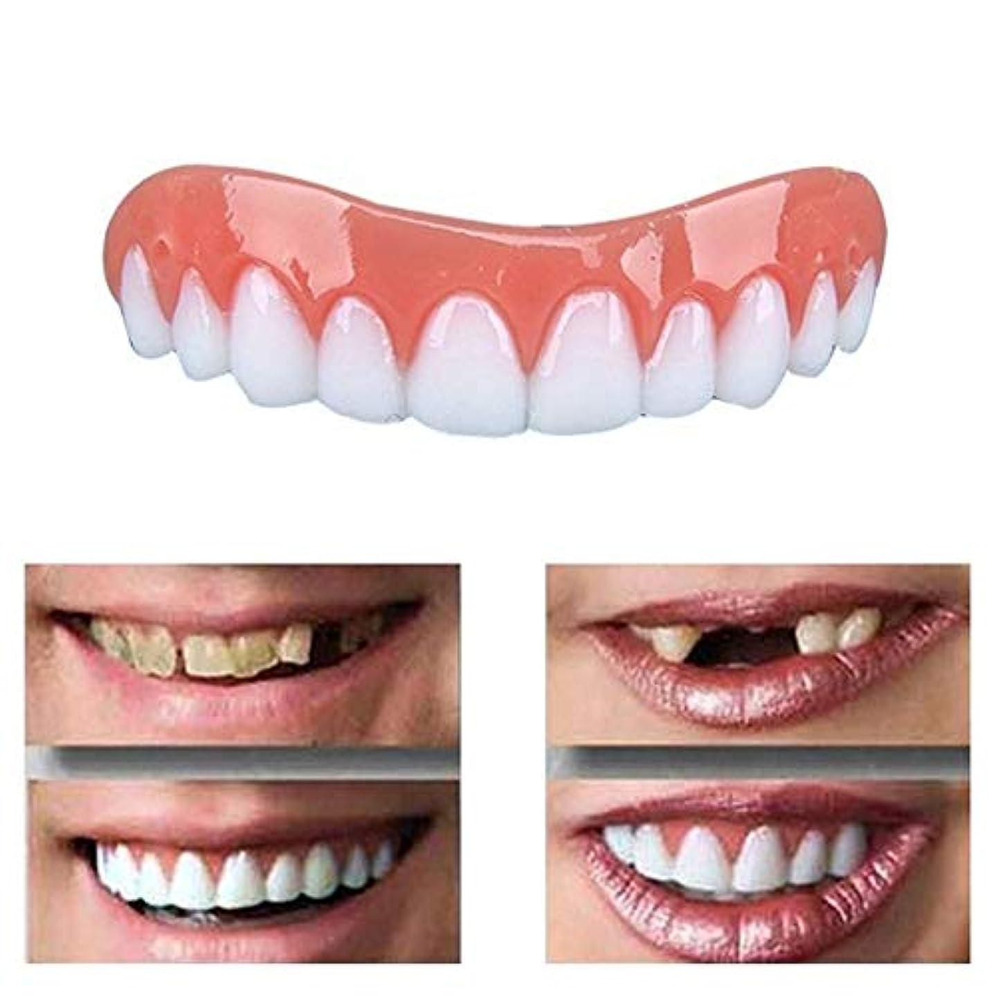 欠如減衰販売員20ピースパーフェクトスマイルベニア偽の歯アッパー偽の歯カバースナップオン即時の歯化粧品義歯のケアオーラルケアシリコーンホワイトニング義歯
