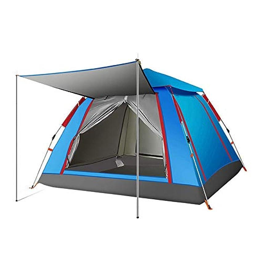 のどハッピー耕すアウトドアファミリーギャザリングキャンプ 旅行キャンプ自動テント屋外速度オープン3-4人厚い防雨キャンプ四面テント (色 : 青, サイズ : Automatic black glue)