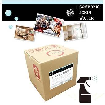 弱酸性除菌・消臭剤「カーボニック除菌水」10Lテナーボックス