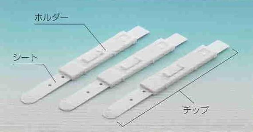 イサカ担保債務酸素分析装置 唾液アミラーゼモニター チップ 20テスト分 ×3個セット