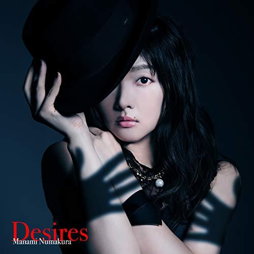 Desires (DVD付初回限定盤)