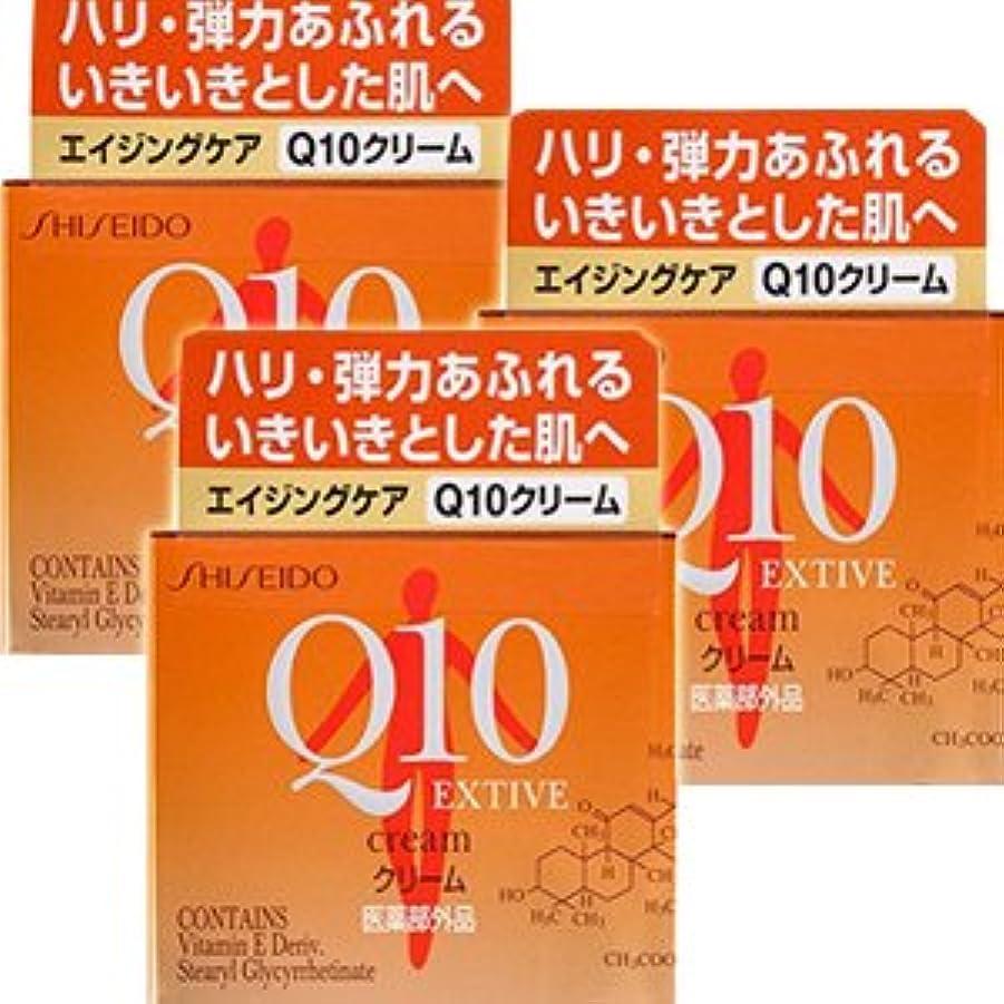 細菌ジャンプする副産物★3個★資生堂 Q10 エクティブクリームN 30gx3個 (4987415273822-3)