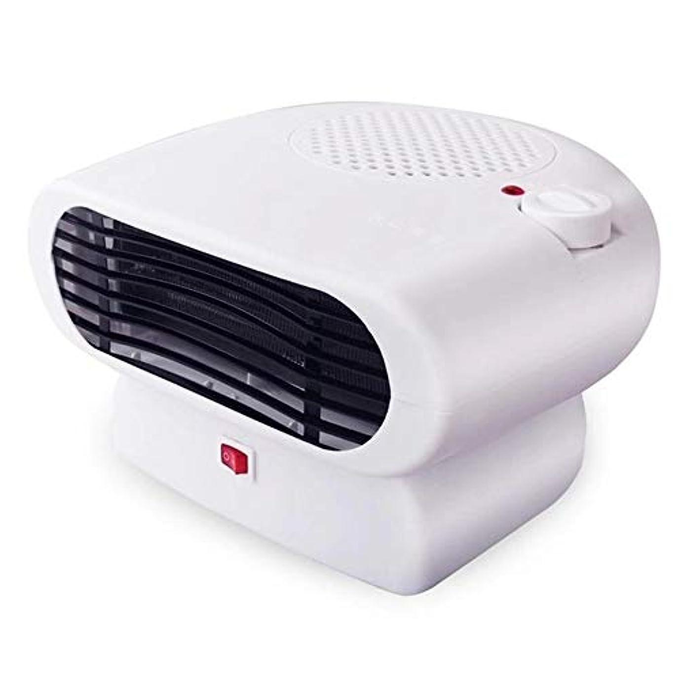 切手のために弱点セラミックスペースヒーターポータブル電気デスクトップ、オーバーヒートおよび転倒防止、暖冷風兼用、オフィスホーム屋内用、500W、白