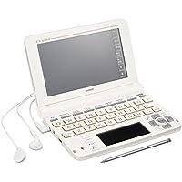 カシオ 電子辞書 エクスワード 中学生モデル XD-U3800WE ホワイト