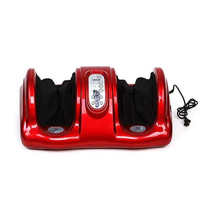 発表愛国的なアクロバットフットマッサージャー2つのモードの合計7つの速度調整可能な足の足のマッサージャー家族健康ギフト