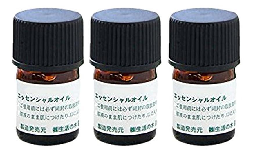 キノコ再生的溶ける生活の木 ラベンダー フランス産 (真正ラベンダー)3ml (3個)