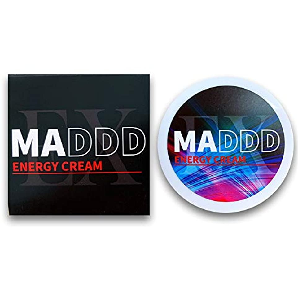 スパイ精度鏡MADDD EX 増大クリーム 自信 持続力 厳選成分 50g (単品購入)