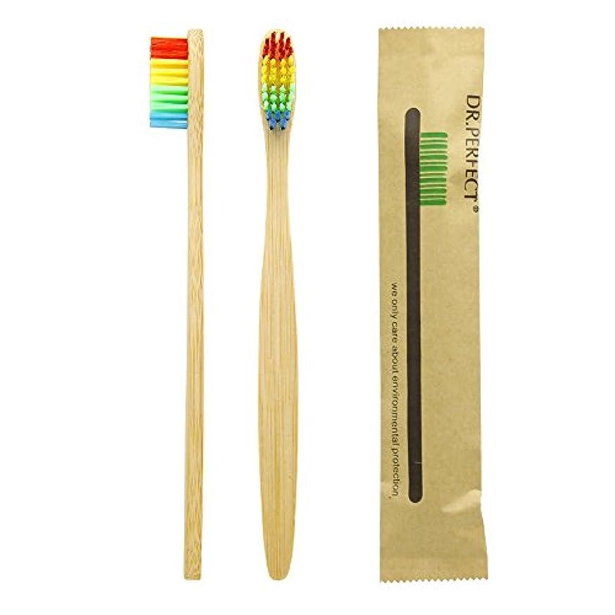 キャラバン宝石恩赦歯ブラシ Dr.Perfectアダルト竹の歯ブラシ ナイロン毛 環境保護の歯ブラシ (カラー)