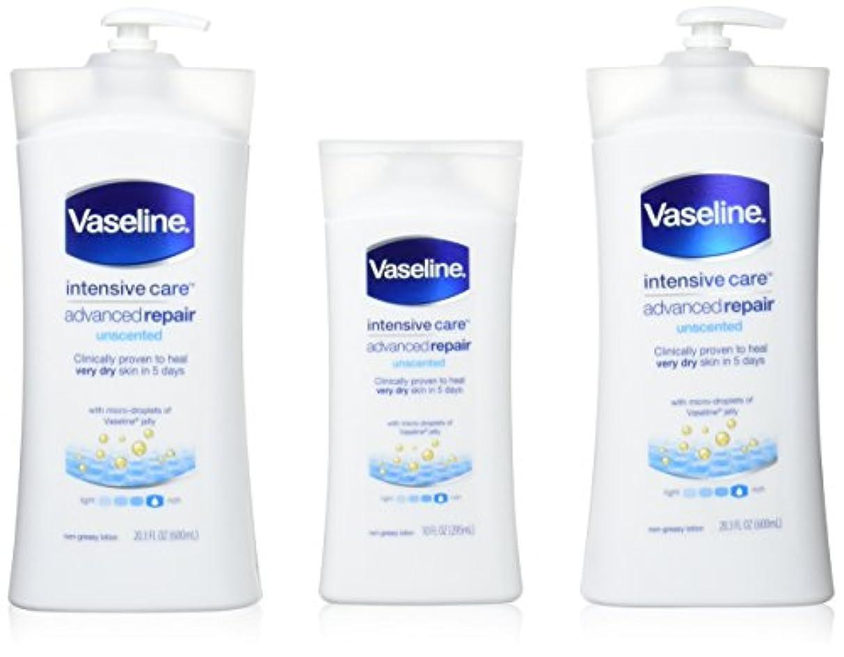Vaseline [repairing moisuture]リペアリング モイスチャー ローション 3本セット 642498
