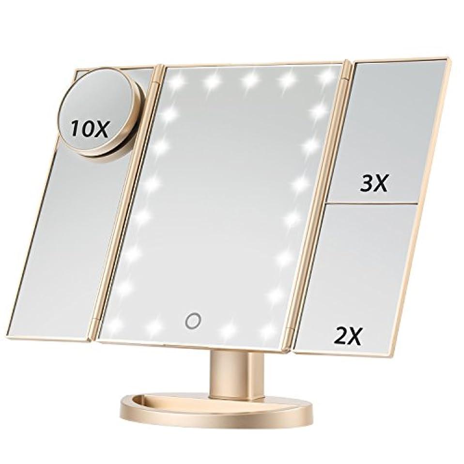 コインランドリー相互オーチャードMagicfly 化粧鏡 LED三面鏡 ミラー 折り畳み式 10X /3X/2X拡大鏡付き 明るさ調節可能180°回転 電池/USB 2WAY給電 (ゴルード)