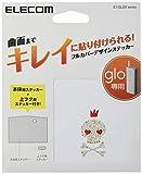 エレコム 電子タバコ glo 専用 (グロー) スキンシール シール ステッカー 【曲面までキレイに貼れる】 日本製 スカル1 ホワイト ET-GLDSSC1WH