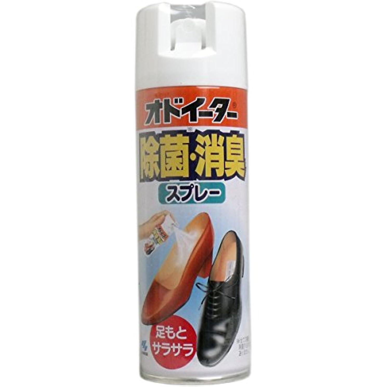 好意的不均一みすぼらしいオドイーター除菌?消臭スプレー 180ml