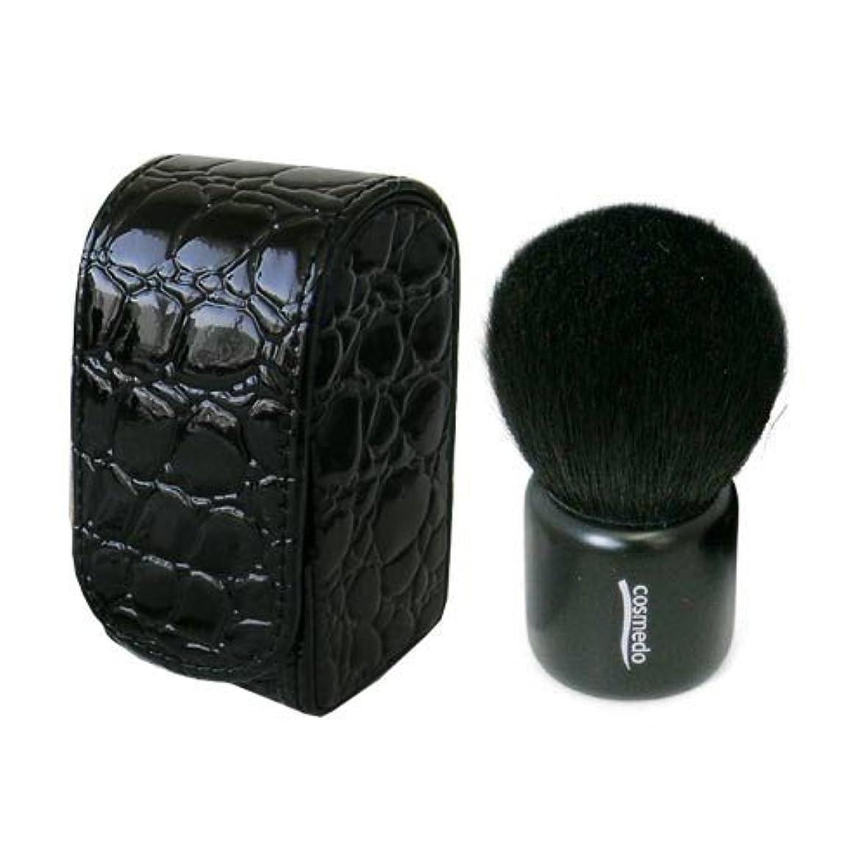 人かわす剛性熊野筆 メイクブラシ 匠の化粧筆コスメ堂 灰リス入り きのこブラシ(フェイスブラシ/チークブラシ) + 専用ケース のセット (ケース色ブラック/持ち手ブラック) S-023K