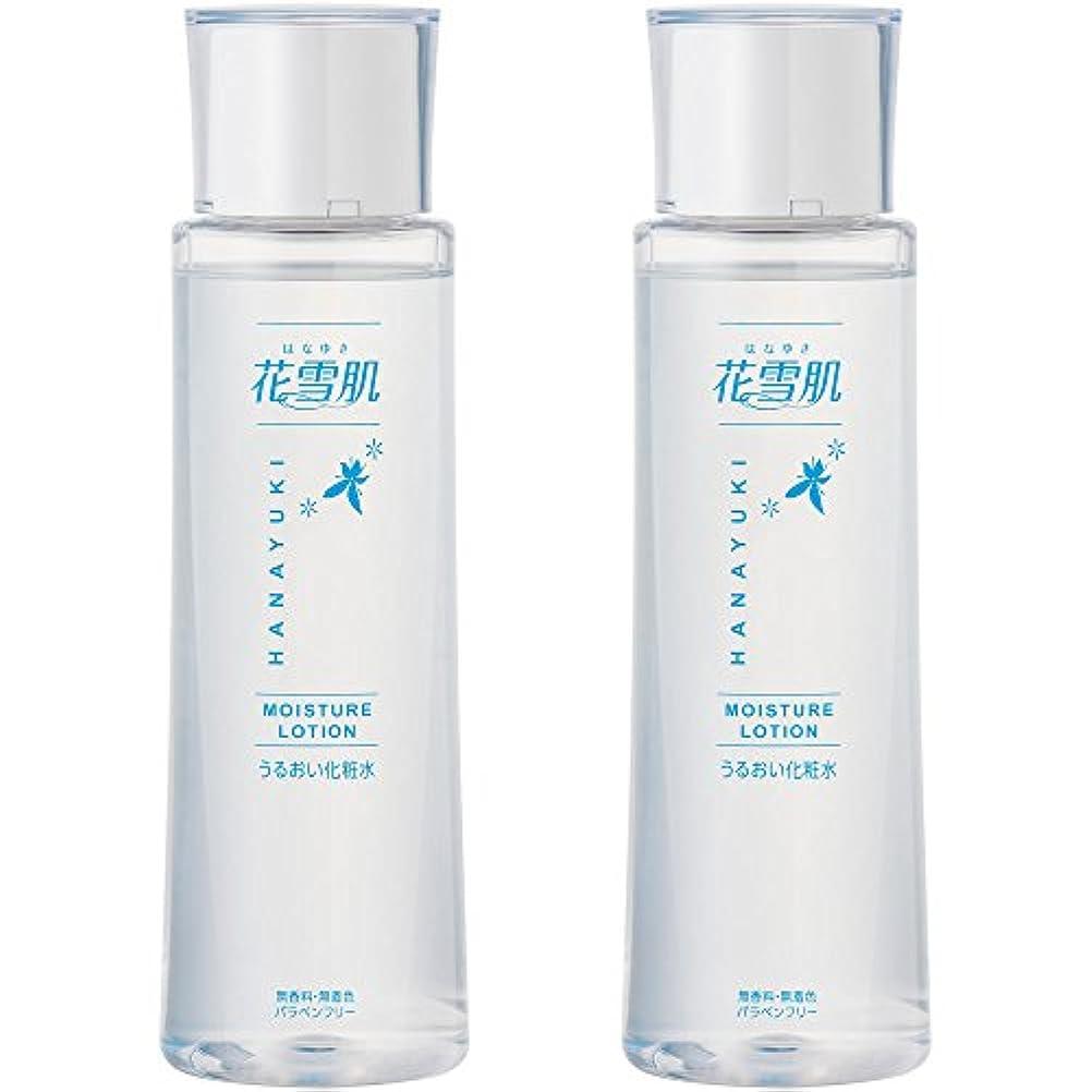 キャプチャートラクタートラクター花雪肌 うるおい化粧水 (200ml × 2本セット) [10種類の美容液成分を配合] ヒアルロン酸 コラーゲン