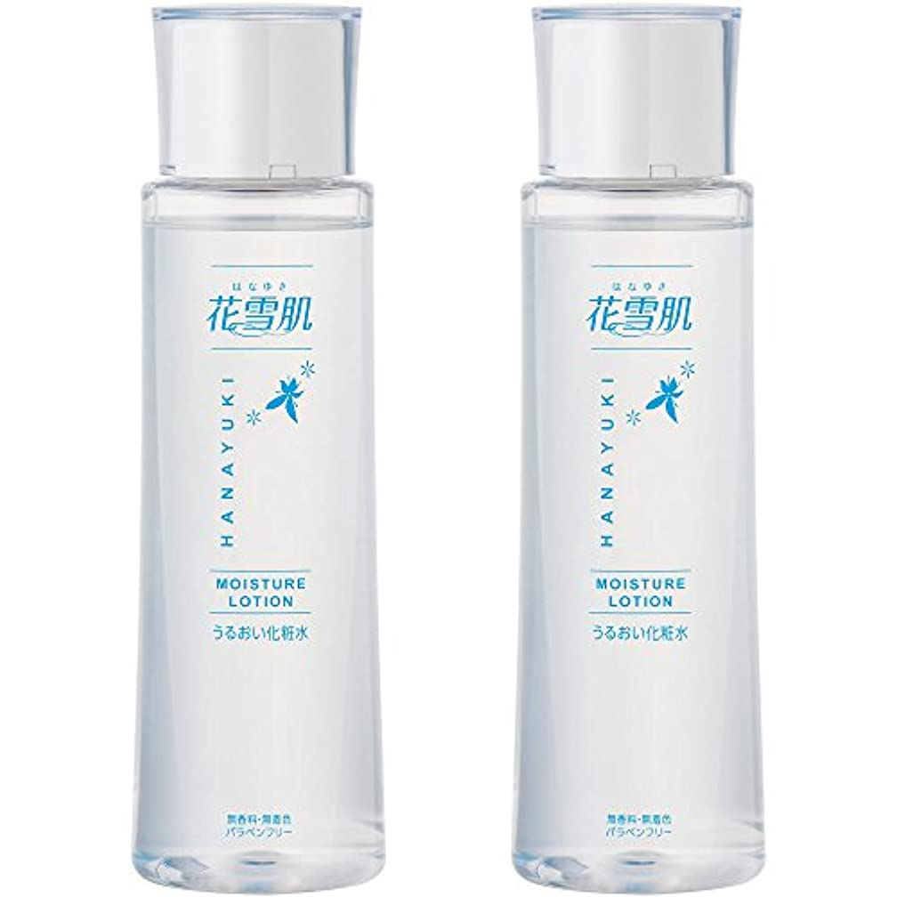収束グローブ委託花雪肌 うるおい化粧水 (200ml × 2本セット) [10種類の美容液成分を配合] ヒアルロン酸 コラーゲン