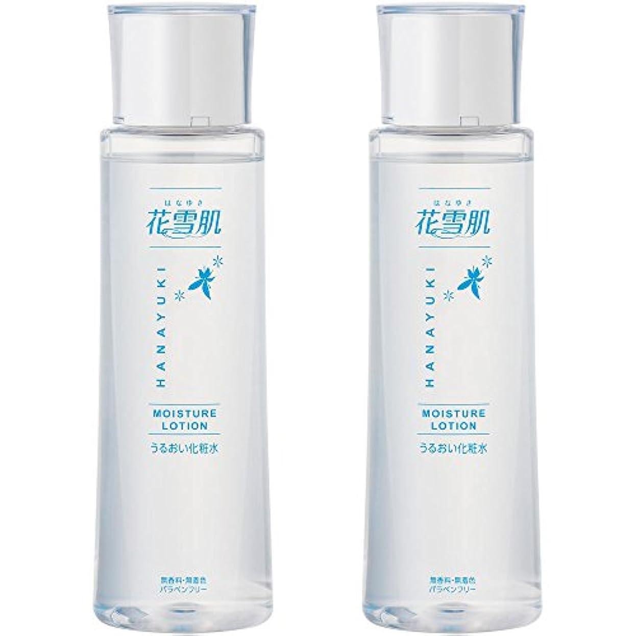 工業化するエレクトロニック体花雪肌 うるおい化粧水 (200ml × 2本セット) [10種類の美容液成分を配合] ヒアルロン酸 コラーゲン