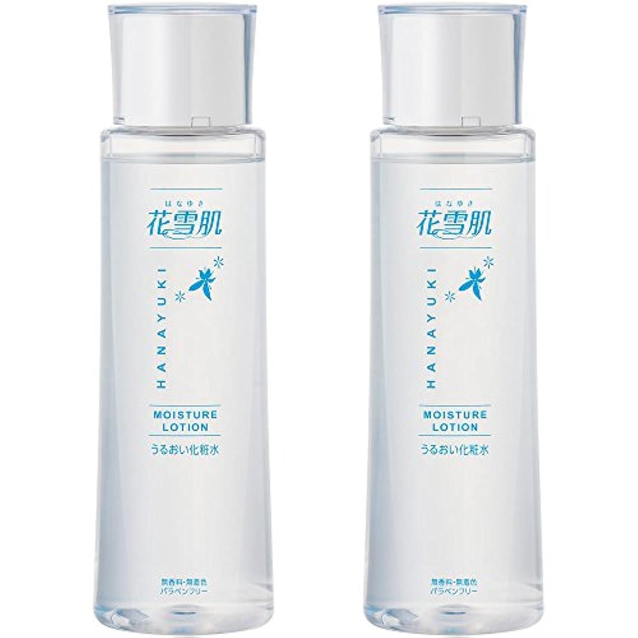 拮抗服決めます花雪肌 うるおい化粧水 (200ml × 2本セット) [10種類の美容液成分を配合] ヒアルロン酸 コラーゲン