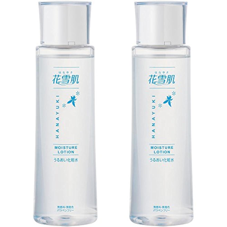 回転スツールさわやか花雪肌 うるおい化粧水 (200ml × 2本セット) [10種類の美容液成分を配合] ヒアルロン酸 コラーゲン