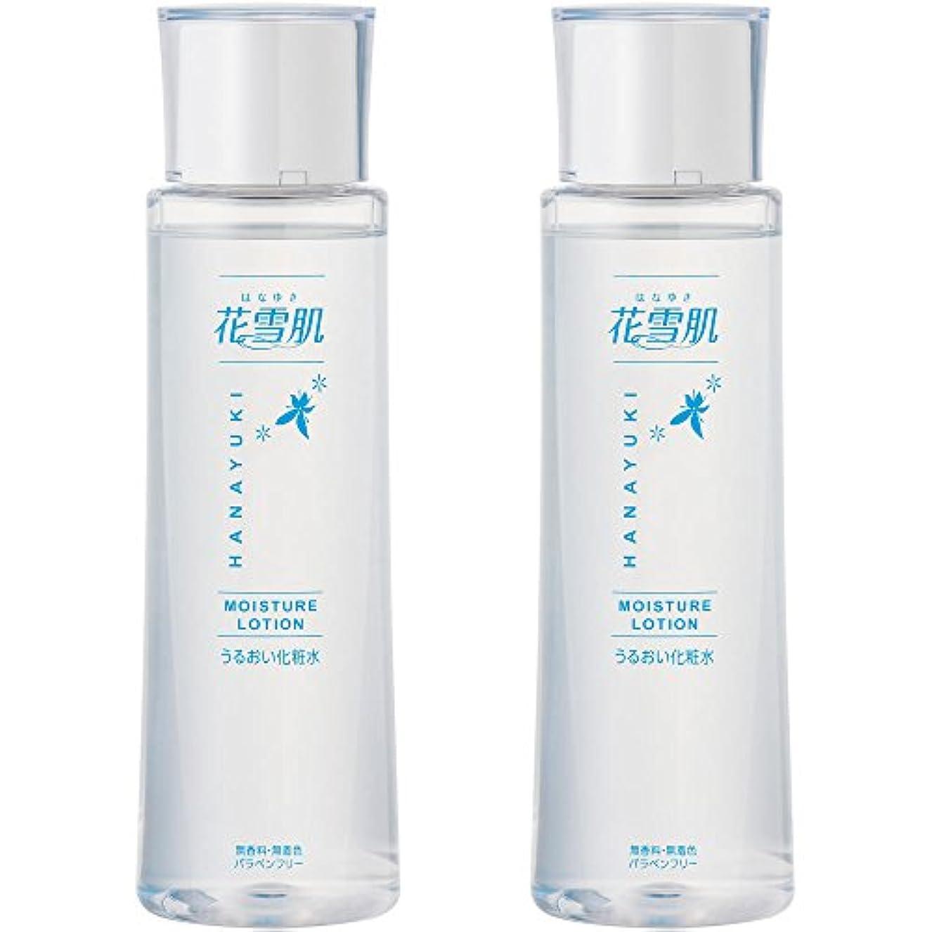 花雪肌 うるおい化粧水 (200ml × 2本セット) [10種類の美容液成分を配合] ヒアルロン酸 コラーゲン