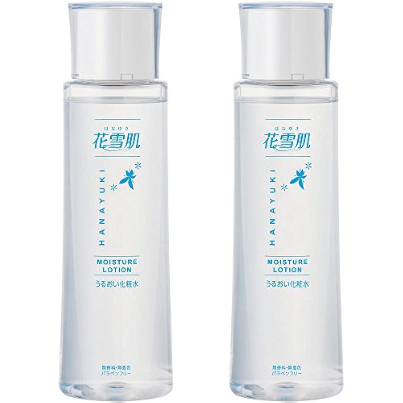 北米検出する回転花雪肌 うるおい化粧水 (200ml × 2本セット) [10種類の美容液成分を配合] ヒアルロン酸 コラーゲン