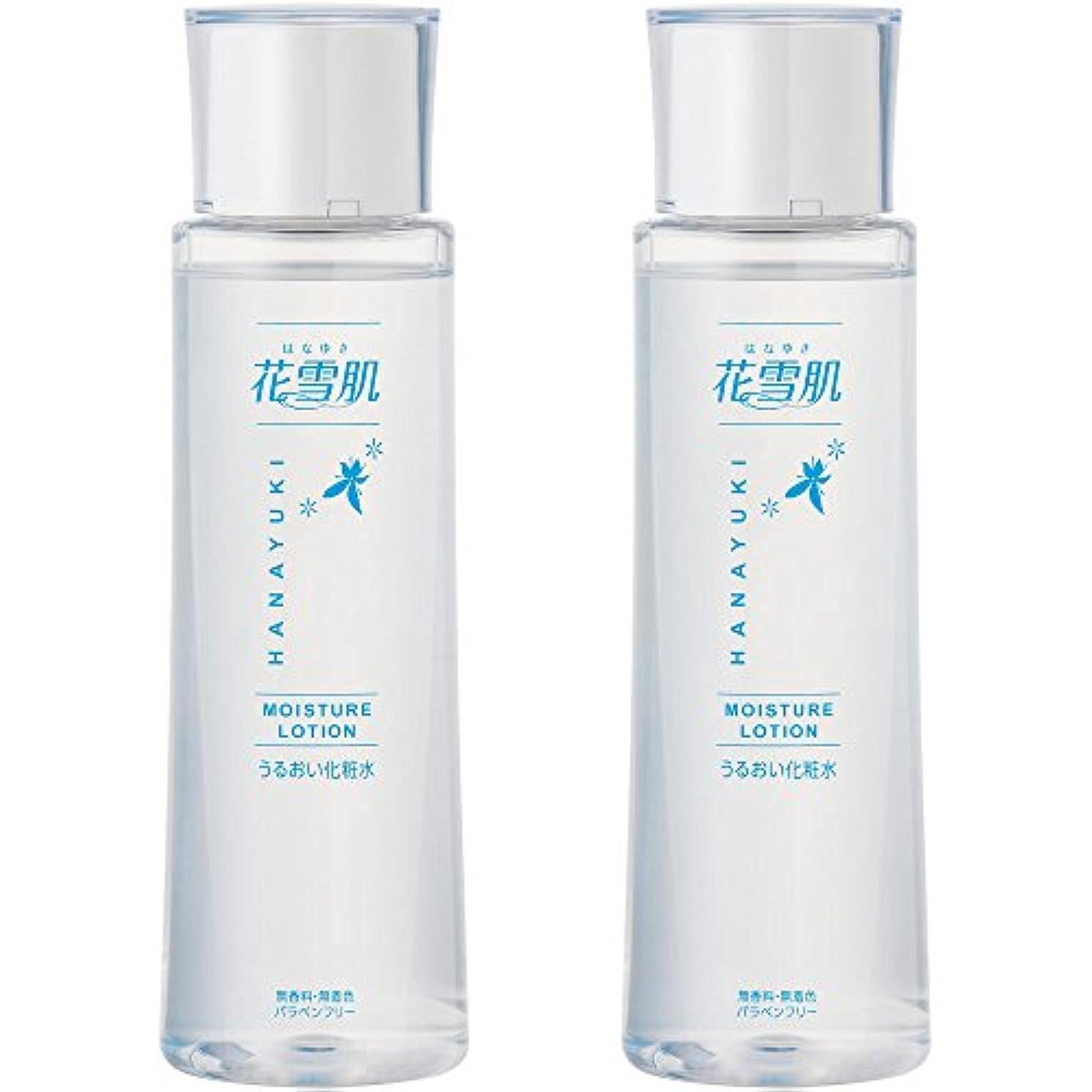 スクラブミシン目アブストラクト花雪肌 うるおい化粧水 (200ml × 2本セット) [10種類の美容液成分を配合] ヒアルロン酸 コラーゲン