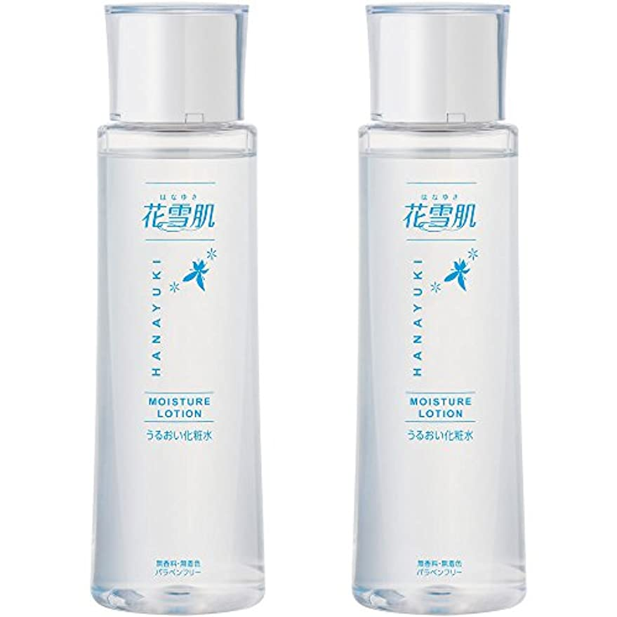 摩擦隣接血まみれ花雪肌 うるおい化粧水 (200ml × 2本セット) [10種類の美容液成分を配合] ヒアルロン酸 コラーゲン