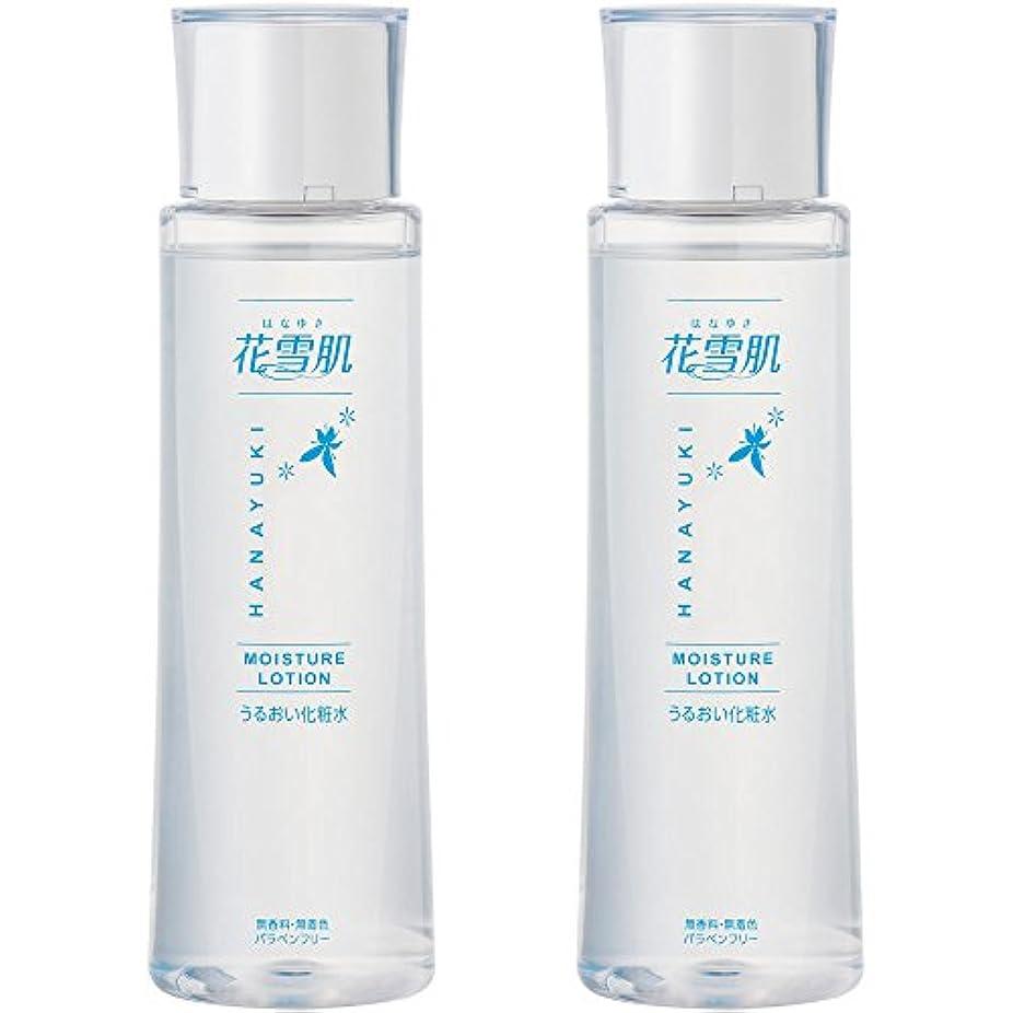 露出度の高い明るい撤回する花雪肌 うるおい化粧水 (200ml × 2本セット) [10種類の美容液成分を配合] ヒアルロン酸 コラーゲン