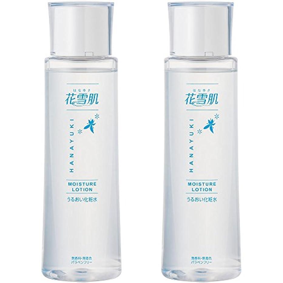 説得力のある成り立つ方向花雪肌 うるおい化粧水 (200ml × 2本セット) [10種類の美容液成分を配合] ヒアルロン酸 コラーゲン