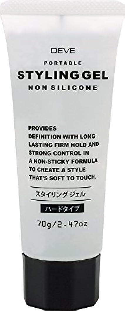 ソーダ水流星興奮するディブ スタイリングジェル 携帯用 トラベルサイズ 70g