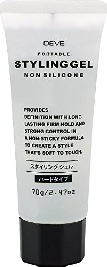 身元民主党乳剤ディブ スタイリングジェル 携帯用 トラベルサイズ 70g