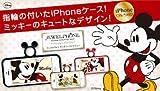 JEWWL PHONE Disney Collection