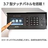 ブラザー レーザープリンター 複合機 A4カラー/FAX/24PPM/両面印刷/有線・無線LAN/ADF MFC-L3770CDW 画像