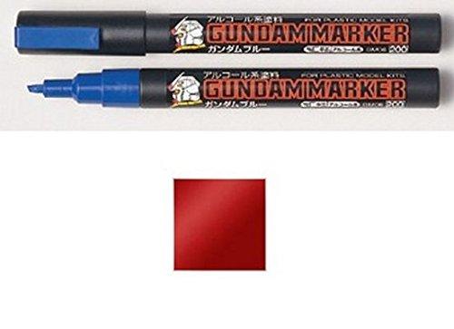 GSIクレオス ガンダムマーカー 塗装用 メタレッド GM16