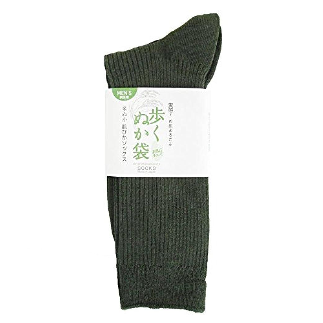 変わる広告する器官歩くぬか袋 米ぬかシリコンリブ 25-27cm オリーブ