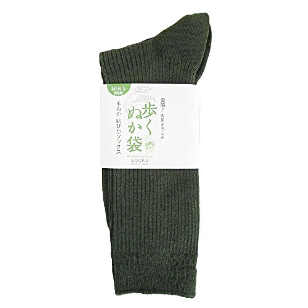 イブニングコークスはちみつ歩くぬか袋 米ぬかシリコンリブ 25-27cm オリーブ