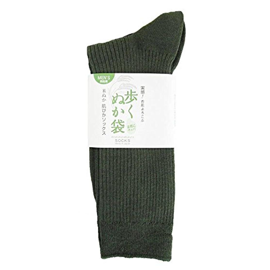 隣接する卑しい空の歩くぬか袋 米ぬかシリコンリブ 25-27cm オリーブ