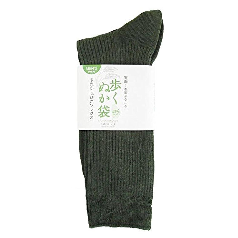 サワー横に心のこもった歩くぬか袋 米ぬかシリコンリブ 25-27cm オリーブ
