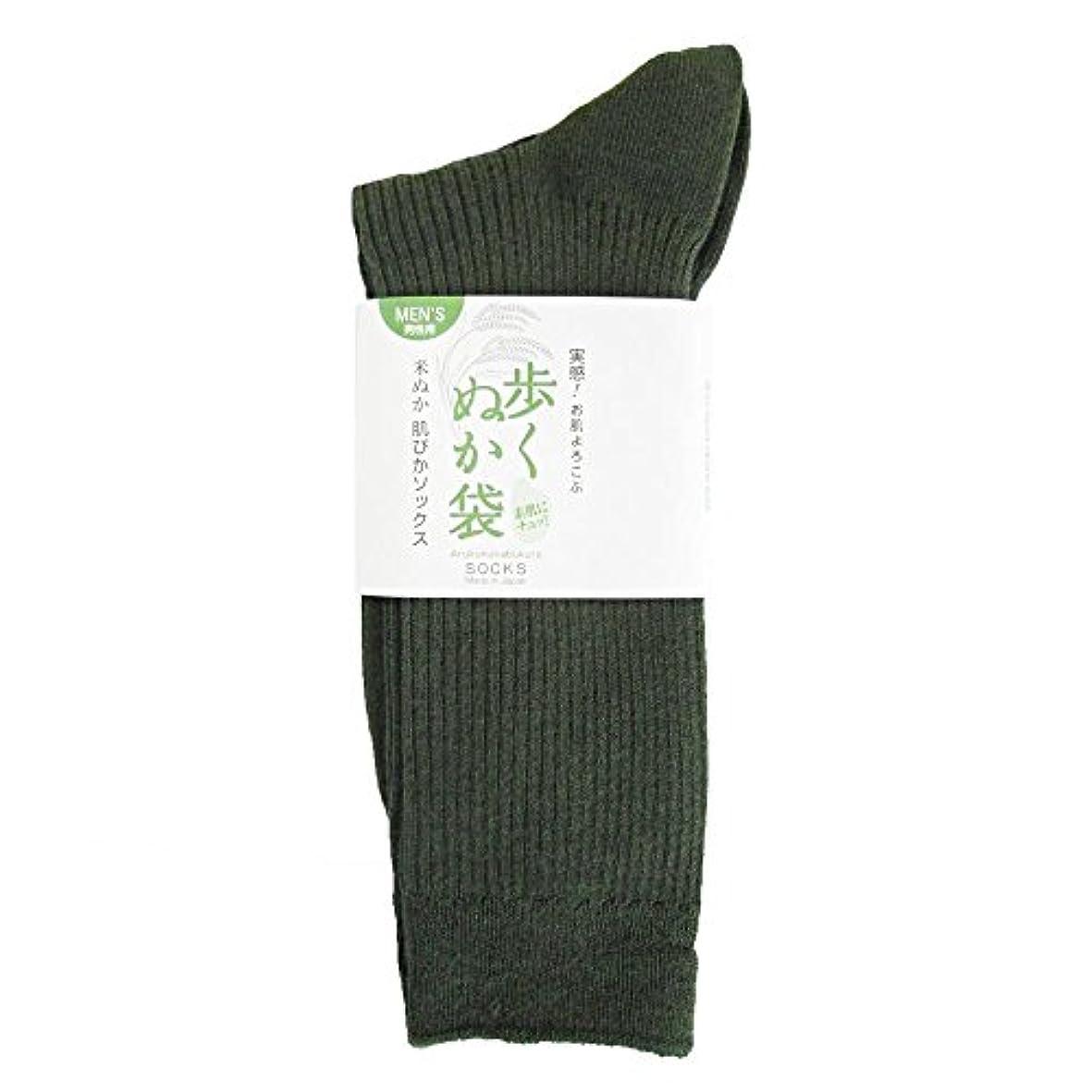 採用する禁じるそれによって歩くぬか袋 米ぬかシリコンリブ 25-27cm オリーブ