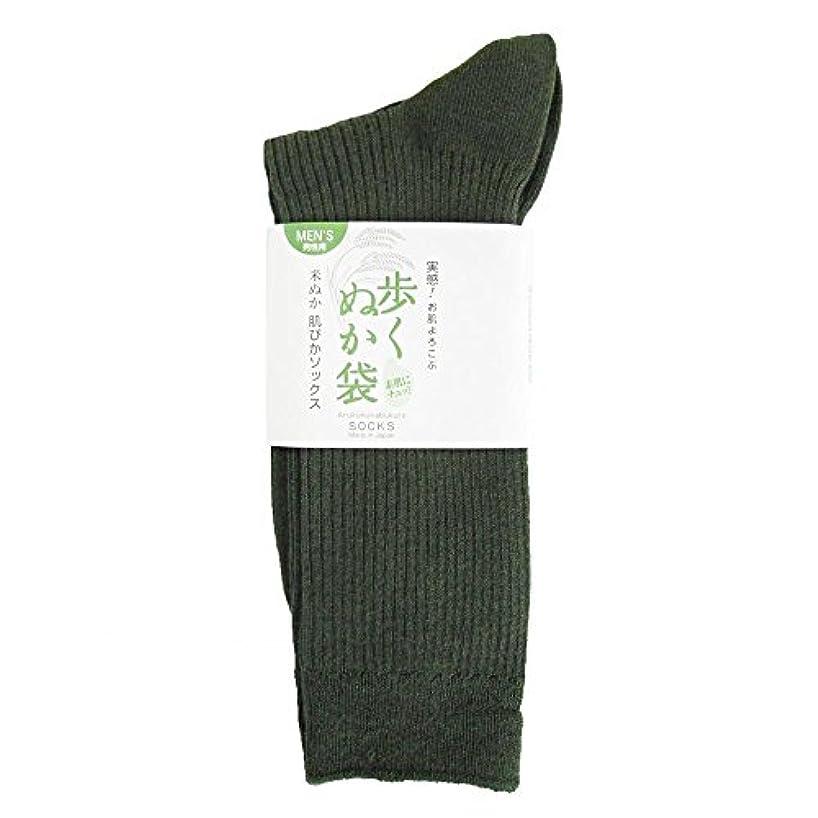 昼寝工業用高原歩くぬか袋 米ぬかシリコンリブ 25-27cm オリーブ