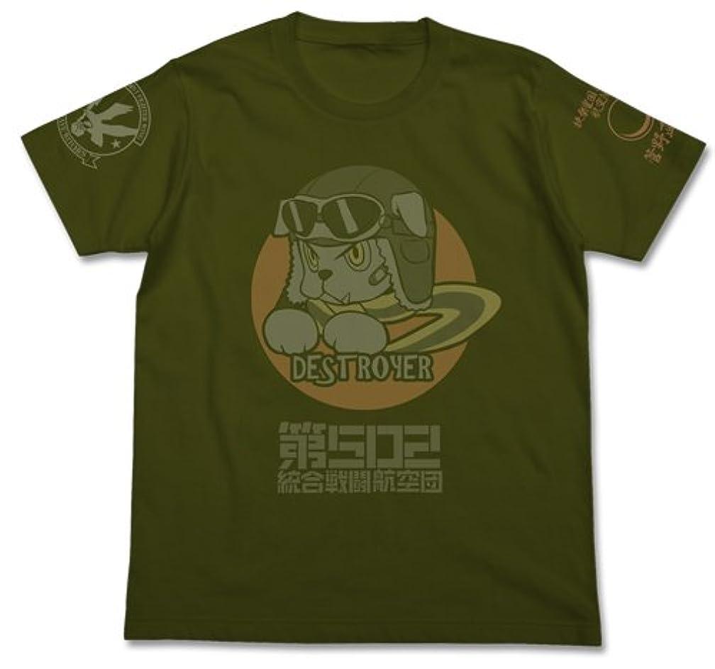 無声で世紀件名ブレイブウィッチーズ 管野直枝 パーソナルマーク Tシャツ モス XLサイズ