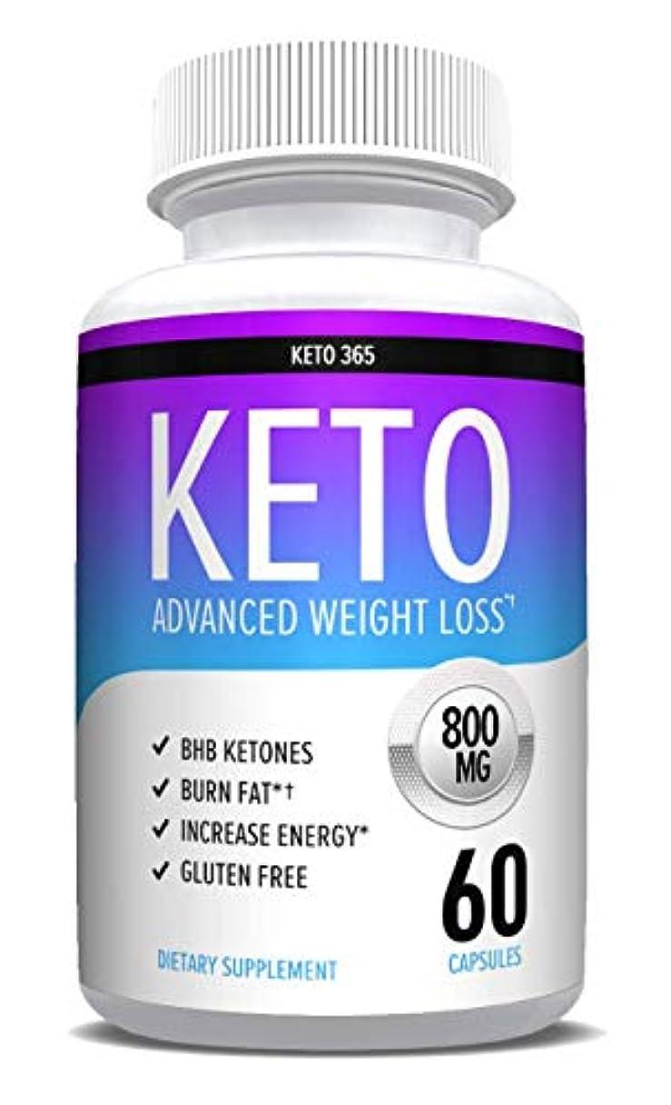 モールエネルギー赤面Nature Driven KETO ケトジェニック ダイエット メタボ対策 サプリ 60粒 [海外直送品]